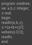Cреднее арифметическое Pascal
