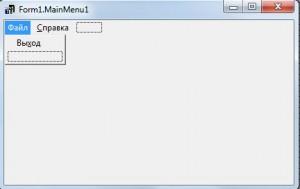 """Delphi 7 Создание главного меню для калькулятора. Вкладка """"Файл"""""""