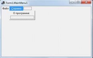 """Delphi 7 Создание главного меню для калькулятора. Вкладка """"Справка"""""""