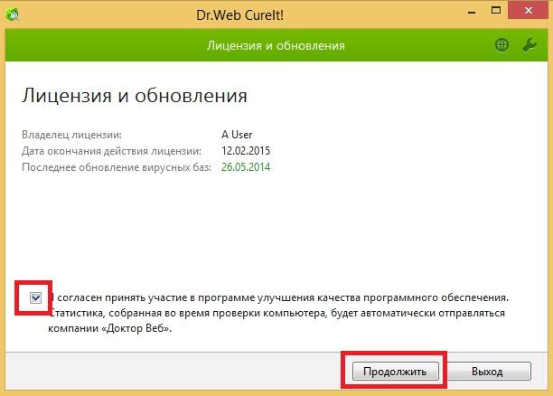 Dr Web Cureit. Окно программы