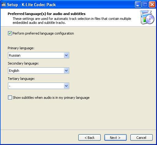 K Lite Codec Pack Выбор языков для показа субтитров