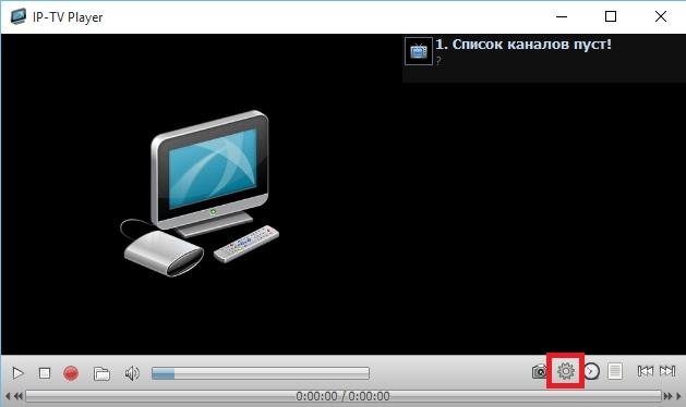Настройка IP-TV Player