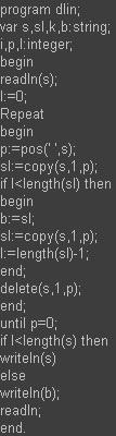 Нахождение самого длинного слова в предложении на Pascal