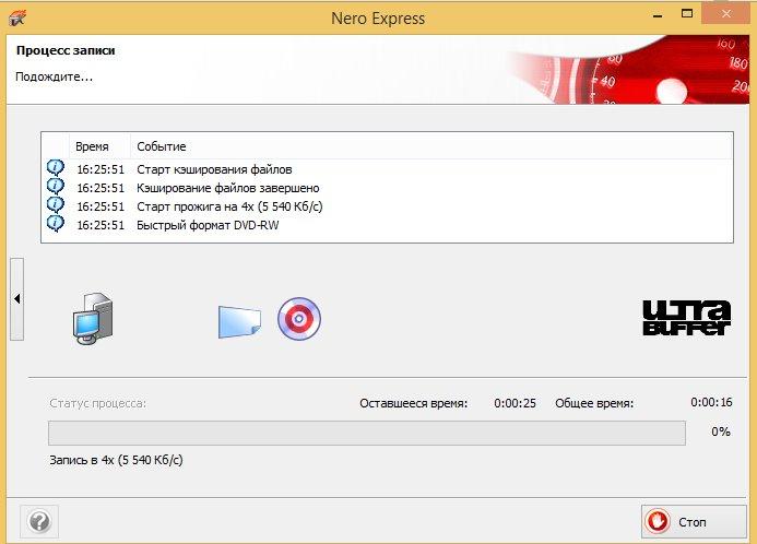 Nero Express Текущий статус записи файлов на диск