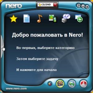 Nero Стартовое окно