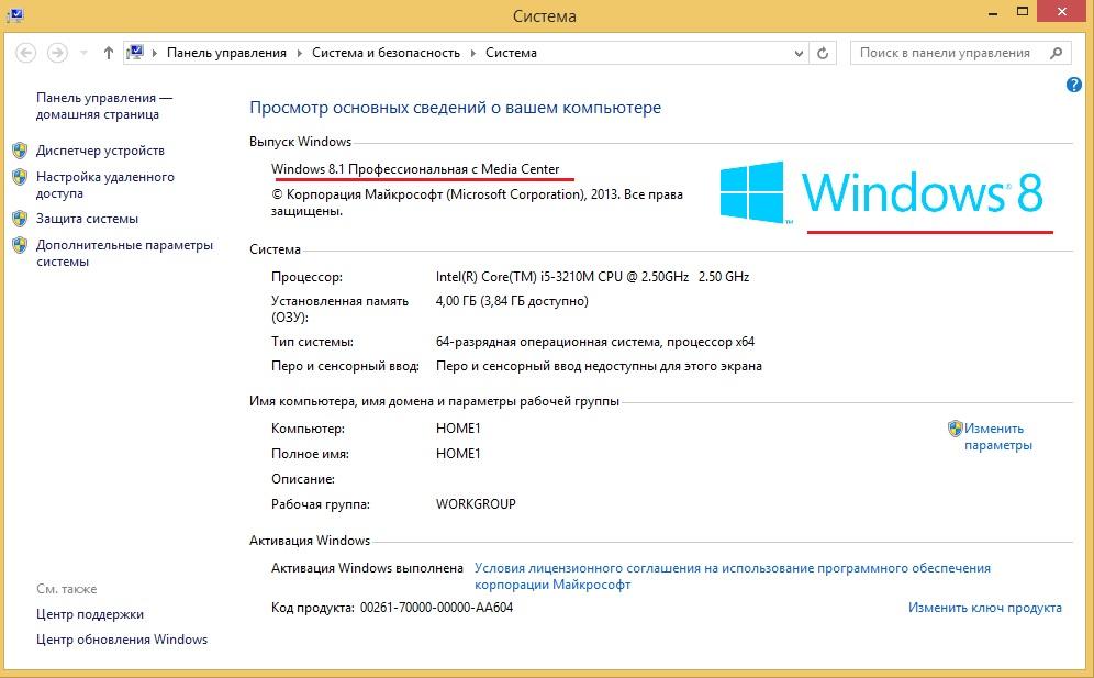 Определение операционной системы Windows XP, Windows 7, Windows 8, Windows 10