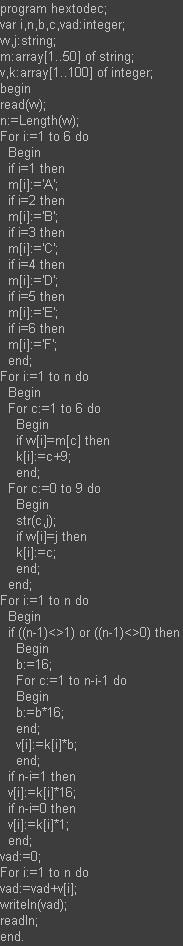 Pascal Перевод шестнадцатиричного числа в десятичное