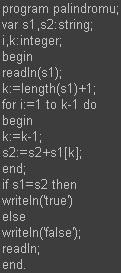 Pascal Проверить является ли число перевертышем (палиндромом)