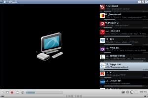 Программа IPTV Player для воспроизведения цифрового телевидения на компьютере