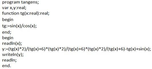 Программа с использованием функций на Pascal