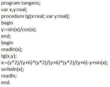 Программа с использованием процедур на Pascal
