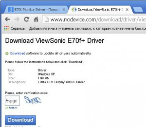 Download driver monitor