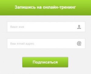 SmartResponder Форма