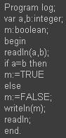 Сравнение чисел Pascal