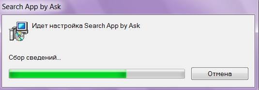 Windows 7. Процесс удаление программы