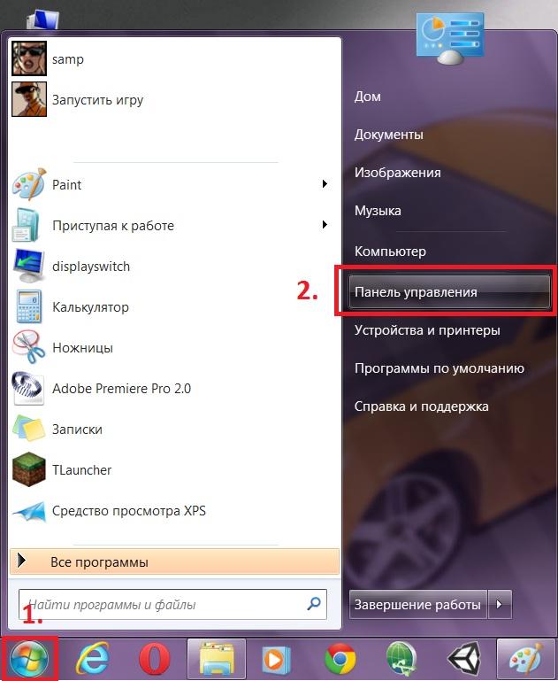 Windows 7. Пуск. Панель управления