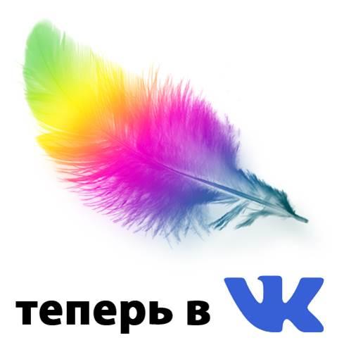 Немного о компьютере теперь в VK