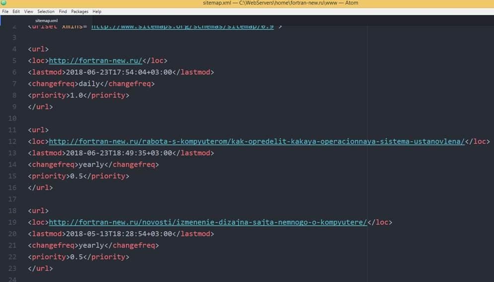 Образец файла sitemap.xml