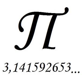 Число Пи (константа) и значение 3,14