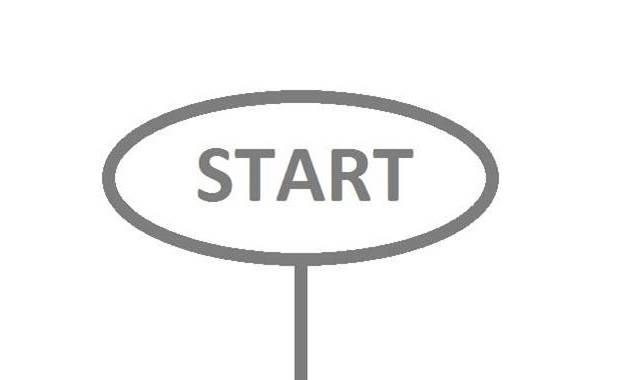 Блок-схема для обозначения начала выполнения кода программы