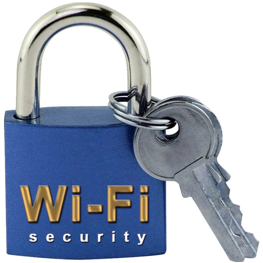 Безопасное соединение вай-фай сети