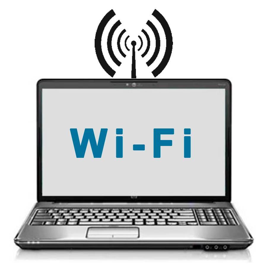 Раздача wifi сети через ноутбук на Windows